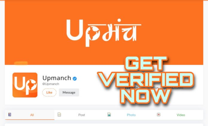 How to Get Verified On Upmanch - The Essential Steps